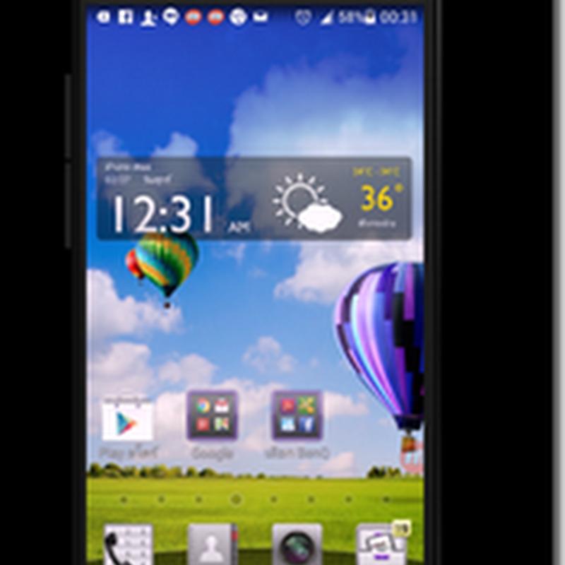 บันทึกวีดีโอจากหน้าจอ Android ง่ายๆ ไม่ต้อง Root