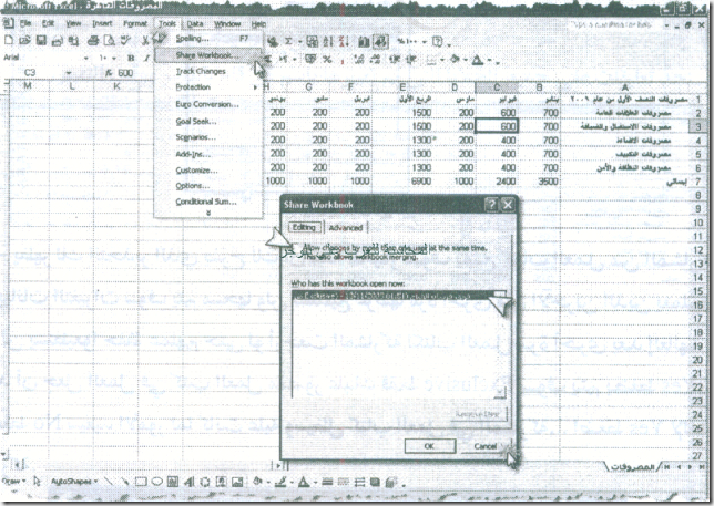 excel_for_accounting-186_07