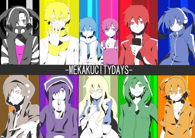mekaku-city-actors