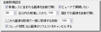 2013-01-17_00h19_58