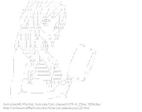 [AA]Natsume Asako Bathing suit (Tonari no Kaibutsu-kun)