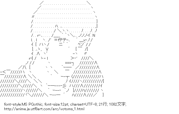 キリコ・キュービィーの画像 p1_17