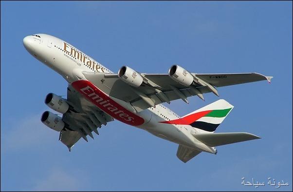 ايرباص ايه 380 طيران الامارات