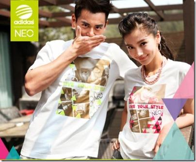 Eddie Peng 彭于晏 X adidas NEO Label 2013 04