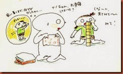 Scan10060