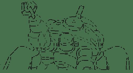 タチコマ(攻殻機動隊)
