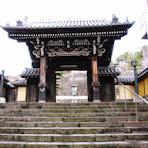 Daikoji-Temple-001.jpg