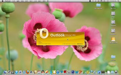 QQ20120727-23.jpg