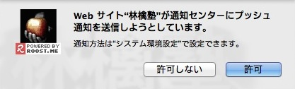 スクリーンショット 2014 04 05 5 14 54