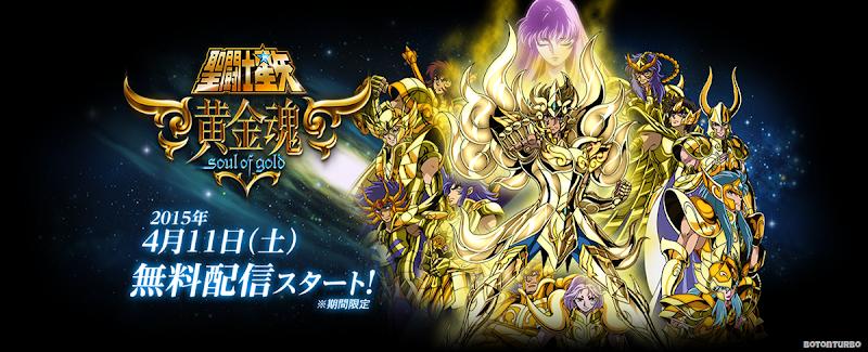 Mira el nuevo trailer de Saint Seiya Soul of Gold en Español + Screenshots!