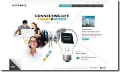 網頁設計 義傳科技 1
