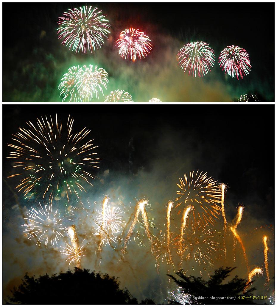 20130810_fireworks09.jpg