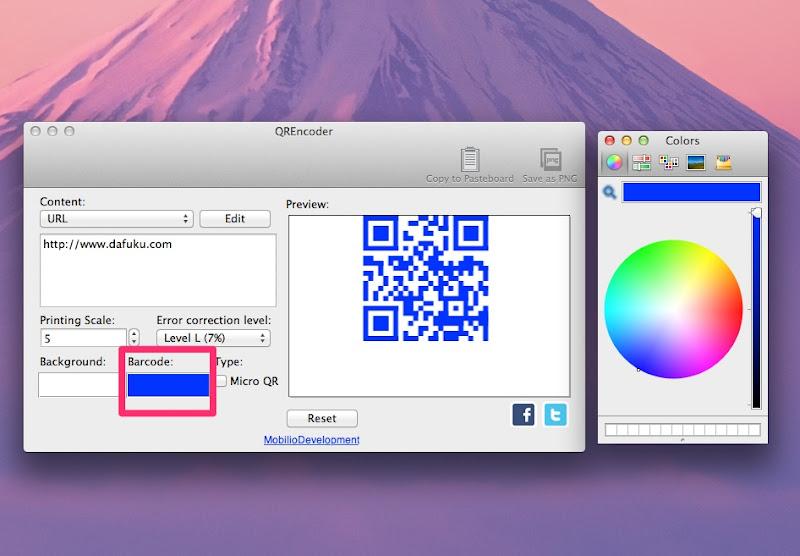 Mac QR Code soft4