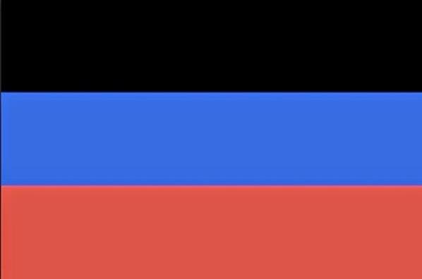 Cc novorossiya flag