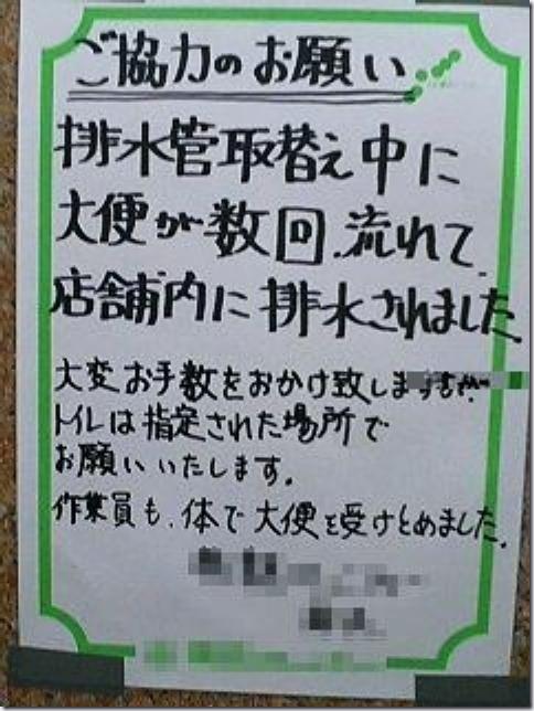 haisuikan_karada