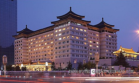 PARK HOTEL JAPAN CHINA SINGAPORE HONG KONG HOTEL ROOM Grand Park Otaru Hotel Japan Grand Park Kunming Wuxi Xian China, Grand Park Orchard City Hall Park Hotel Clarke Quay Singapore LUNAR NEW YEAR STAYCATIONS SINGAPORE