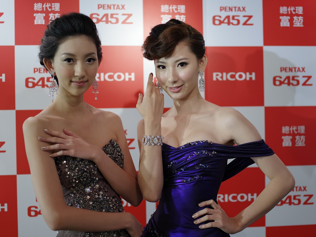 645Z 台灣發表會