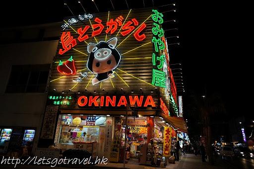 20111230okinawa349.JPG