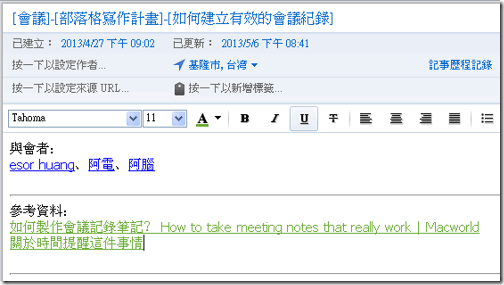 evernote tips-02