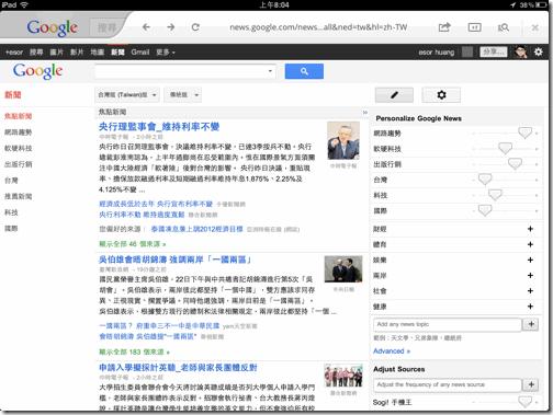 0 google news-08