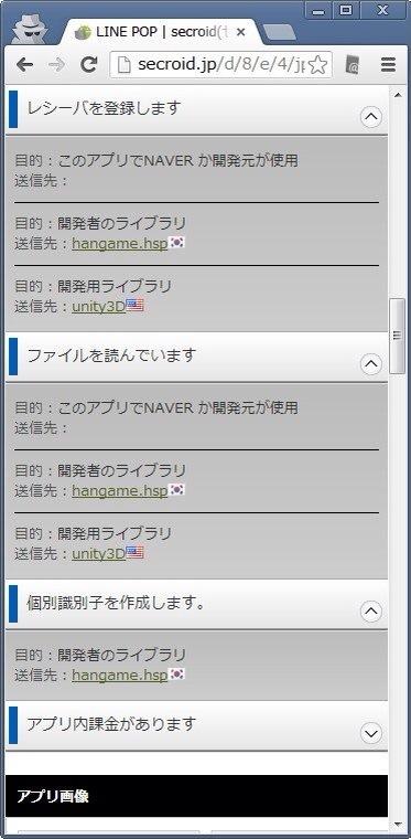 20130326111115.jpg