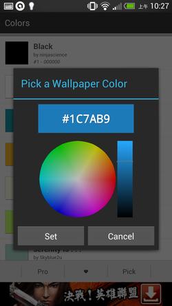 Colors-04