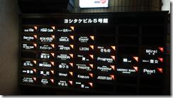 螢幕截圖 2014-11-25 21.51.21