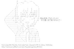 [AA]Ayasaki Hayate (Hayatenogotoku)
