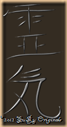 Rei-Ki symbol