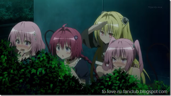 To Love RU Darkness Anime ตอนที่ 6 (Sub Thai, Sub Eng)