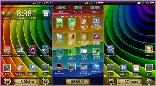 theme color glass go launcher ex