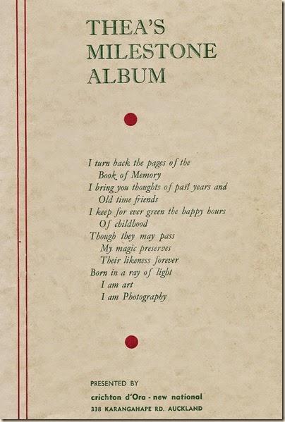 poem-page