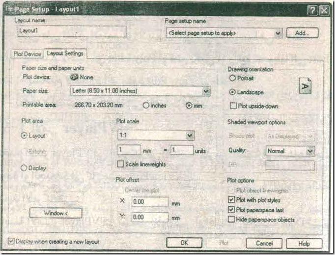 شكل الصندوق الحواري Page Setup218-1