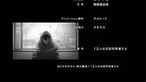 [GotSpeed]_Mirai_Nikki_01_[04E19089].mkv_snapshot_22.19_[2011.10.09_21.37.14]