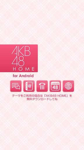 無料个人化AppのAKB48きせかえ(公式)佐藤すみれ-SI-|記事Game
