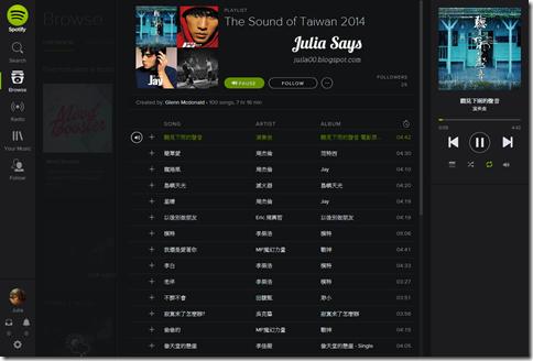spotify2014.1 (9)