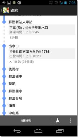 taiwan traffic-02