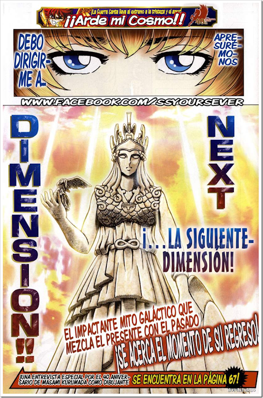 ESPECIAL NEXT DIMENSION 2015 Image%25255B43%25255D