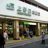 ueno station in Ueno, Tokyo, Japan