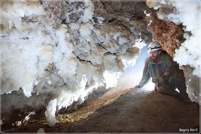 Район Циклоп. Пещера Оптимистическая