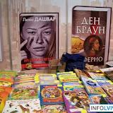 bookforum-2013-04.JPG