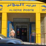 Les bureaux de poste seront ouverts la nuit du 8 au 16 août