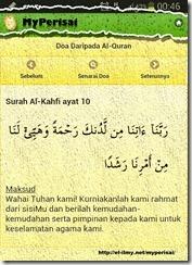 my-perisai-al-kahfi-ayat-10