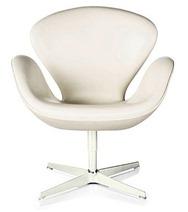 swan-chair[9]