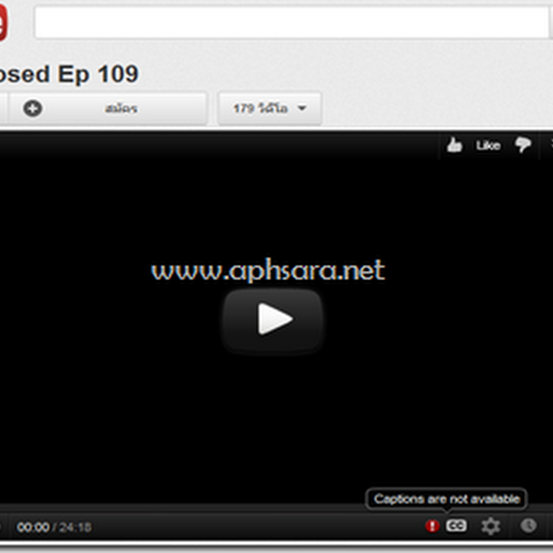 เมื่อ youtube แจ้ง an error occurred please try again later บนเวบบราวเซอร์ firefox