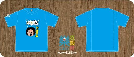 A411-雲林-水林國中-班服.jpg
