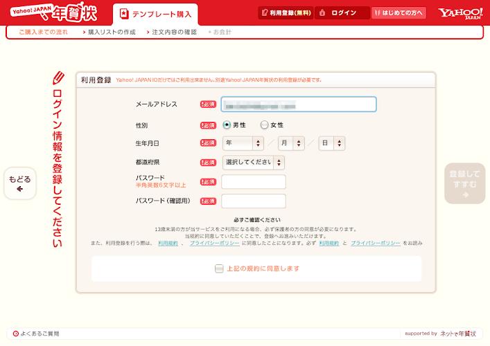 スクリーンショット 2013-12-07 20.50.58.png