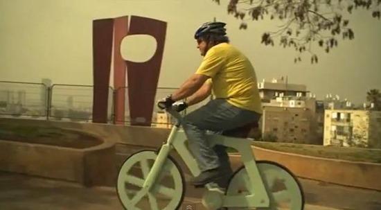 Bicicleta de papelão 07