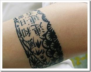 刺青貼紙2