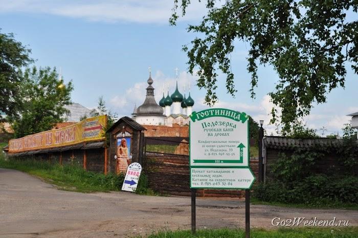 Гостиница Подозерка Ростов